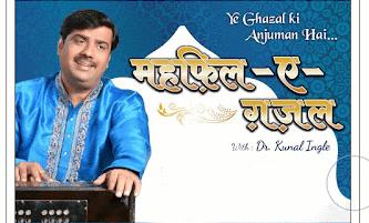 Usake Hasate Chehare se-Hindi Gazal Lyrics