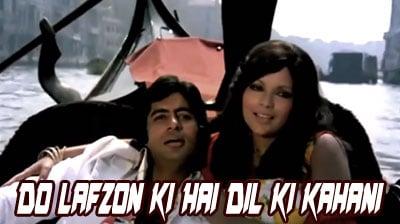 do lafzo ki hai Hindi Song Lyrics