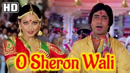 Hey Naam Re Sabse Bada Tera Naam O Sherawali Lyrics