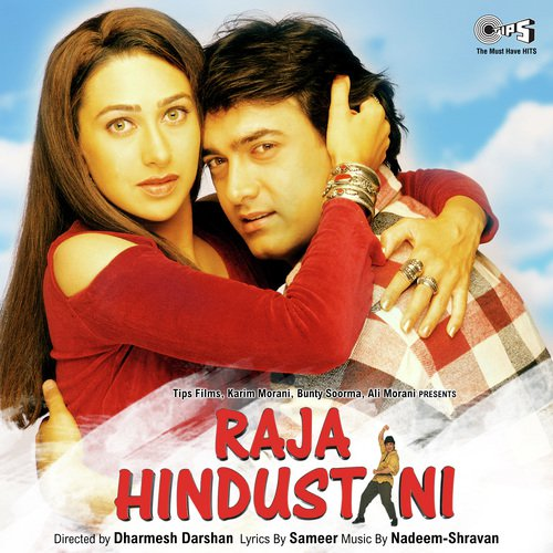 Aaye Ho Meri Zindagi Mein -( Female ) Hindi Song Lyrics