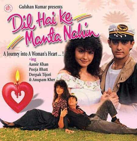 Aadayein Bhi Hain Hindi song lyrics