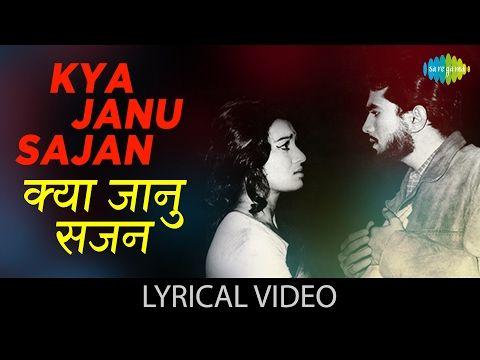 Kya janu sajan Hindi Song Lyrics