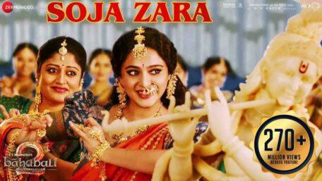 Kanha Soja Zara -Hindi Song Lyrics